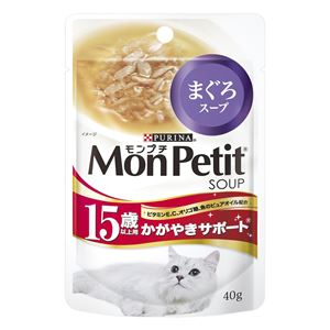 (まとめ)ネスレ モンプチパウチ15歳まぐろスープささみ40g 【猫用・フード】【ペット用品】【×48セット】