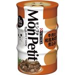 (まとめ)ネスレ MPセレクション牛肉の和風角切り煮込み 3P 【猫用・フード】【ペット用品】【×24セット】
