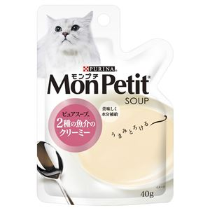 (まとめ)ネスレ MPスープ 2種の魚介のクリーミー 40g 【猫用・フード】【ペット用品】【×48セット】