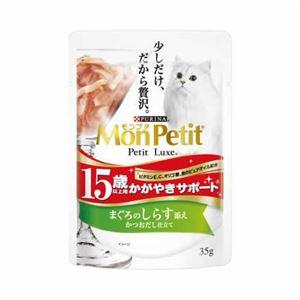 (まとめ)ネスレ MPプチリュクス 15歳まぐろしらす35g 【猫用・フード】【ペット用品】【×48セット】