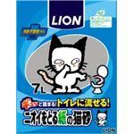 (まとめ)ニオイをとる紙の猫砂 7L 【ペット用品】【×7セット】