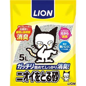 (まとめ)ペットキレイニオイをとる砂5L【ペット用品】【×4セット】