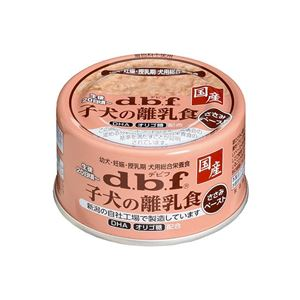 (まとめ)デビフ子犬の離乳食ささみペースト85g【犬用フード】【ペット用品】【×24セット】