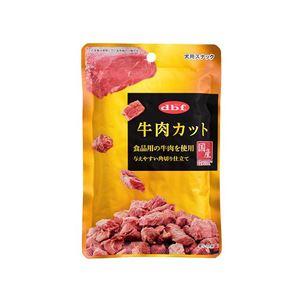 (まとめ)デビフ牛肉カット40g【犬用フード】【ペット用品】【×48セット】