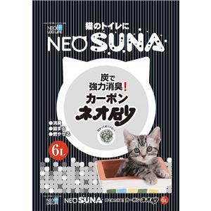 (まとめ)ネオ砂カーボン6L【猫砂】【ペット用品】【×8セット】