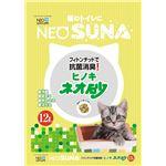 (まとめ) ネオ砂ヒノキ12L 【猫砂】【ペット用品】 【×5セット】