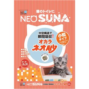 (まとめ) ネオ砂おから小粒タイプ5.5L 【猫砂】【ペット用品】 【×8セット】
