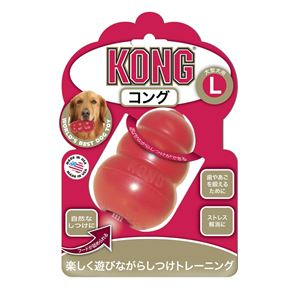 コング L #74603 【犬用】【ペット用品】 - 拡大画像