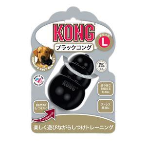 ブラックコングL#74613【犬用】【ペット用品】