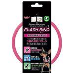 PETIO ナイトウォーカーフラッシュリング ピンク 【ペット用品】