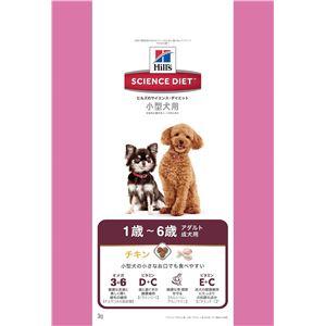新SDアダルト小型犬用成犬用3kg【ペット用品】
