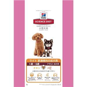 新SDライト小型犬用肥満傾向の成犬用3kg【ペット用品】