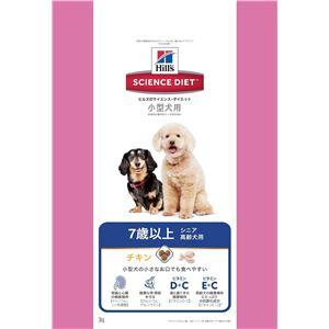 新SDシニア小型犬用高齢犬用3kg【ペット用品】