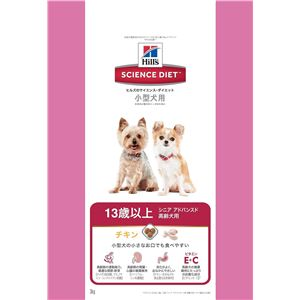 新SDシニアアドバンスド小型犬高齢犬用3kg【ペット用品】