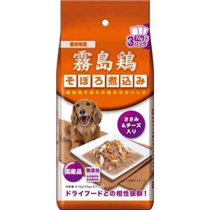 (まとめ)イースター霧島鶏そぼろ煮込みささみチーズ210g【犬用・フード】【ペット用品】【×20セット】