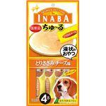 (まとめ) いなばペットフード INABA ちゅーる とりささみチーズ味4本 【犬用・フード】 【ペット用品】 【×48セット】