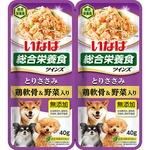 (まとめ) いなばペットフード ツインズ ささみ 鶏軟骨・野菜 TW-07 【犬用・フード】 【ペット用品】 【×48セット】