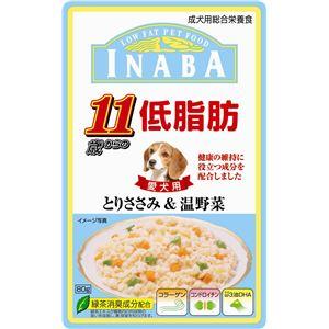 (まとめ) いなばペットフード 低脂肪 11歳 とりささみ野菜 RD-46 【犬用・フード】 【ペット用品】 【×48セット】 - 拡大画像