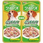 (まとめ) いなばペットフード Twinsとりもも肉&野菜80g TW-03 【犬用・フード】 【ペット用品】 【×48セット】