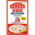 (まとめ) いなばペットフード イナバレトルト低脂肪とりささみ&ビーフ80g 【犬用・フード】 【ペット用品】 【×48セット】
