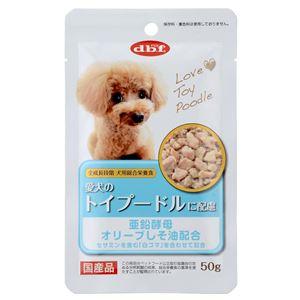 (まとめ) デビフペット デビフ 愛犬のトイプードルに配慮50g 【犬用・フード】 【ペット用品】 【×48セット】