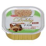 (まとめ) デビフペット デビフ デビィ 子犬用ササミ&野菜 100g 【ペット用品】 【×24セット】