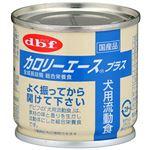 (まとめ) デビフペット デビフ カロリーエースプラス犬用流動食85g 【犬用・フード】 【ペット用品】 【×24セット】