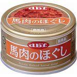 (まとめ) デビフペット デビフ 馬肉のほぐし 90g 【犬用・フード】 【ペット用品】 【×24セット】