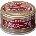 (まとめ) デビフペット デビフ 馬肉のスープ煮 90g 【犬用・フード】 【ペット用品】 【×24セット】