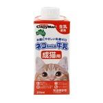 (まとめ) ドギーマンハヤシ ネコちゃんの牛乳 成猫用 200ml 【猫用・フード】 【ペット用品】 【×24セット】