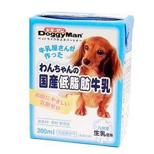 (まとめ) ドギーマンハヤシ わんちゃんの国産低脂肪牛乳 200ml 【犬用・フード】 【ペット用品】 【×24セット】 - 拡大画像