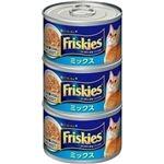 (まとめ) ネスレ日本 ネスレピュリナペットケア フリスキートール缶青ミックス155g×3P 【ペット用品】 【×18セット】