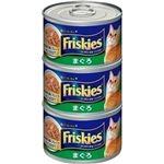 (まとめ) ネスレ日本 ネスレピュリナペットケア フリスキートール缶青まぐろ 155g×3P 【ペット用品】 【×18セット】