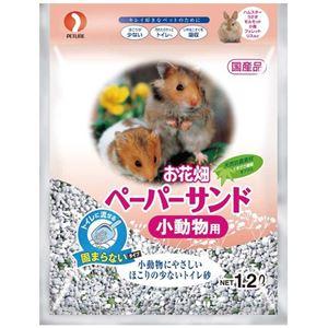 (まとめ) ペットライン ペーパーサンド 小動物用 1.2 【ペット用品】 【×24セット】