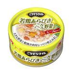 (まとめ) ペットライン DBごちそうタイム若鶏あらびき野菜 80g 【ペット用品】 【×48セット】