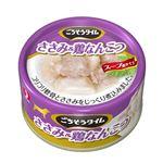(まとめ) ペットライン DBごちそうタイムささみ&鶏なんこつ 80g 【ペット用品】 【×48セット】