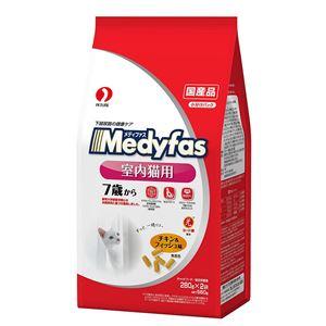 (まとめ) ペットライン メディファス インドア 高齢 560g 【猫用・フード】 【ペット用品】 【×10セット】