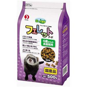 (まとめ) ペットライン 森の小動物 フェレットフード高齢期用500g 【ペット用品】 【×12セット】