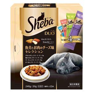 (まとめ) マースジャパンリミテッド SDU22シーバデュオ魚介とお肉 240g 【ペット用品】 【×12セット】