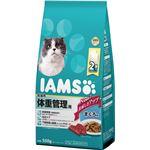 (まとめ) マースジャパンリミテッド アイムス 成猫体重管理マグロ550g 【ペット用品】 【×6セット】