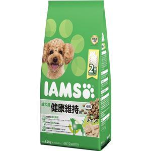 (まとめ) マースジャパンリミテッド アイムス成犬健康維持チキン小粒1.2kg 【ペット用品】 【×6セット】 - 拡大画像