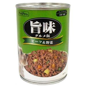 (まとめ)ペットプロペットプロ旨味グルメビーフ&野菜味375g【犬用・フード】【ペット用品】【×24セット】