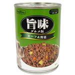 (まとめ) ペットプロ ペットプロ 旨味グルメビーフ&野菜味375g 【犬用・フード】 【ペット用品】 【×24セット】