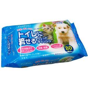 (まとめ) ペットプロ PP トイレに流せるウェットティッシュ80枚 【ペット用品】 【×36セット】