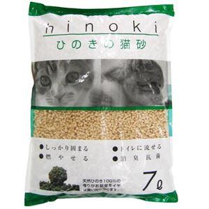 (まとめ)ペットプロKPGひのきの猫砂7L【ペット用品】【×7セット】