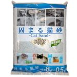 (まとめ) ペットプロ あまえんぼ 固まる猫砂 8.5L 【ペット用品】 【×2セット】