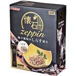 (まとめ) 日清ペットフード 懐石zeppin海の風味のしらす添え220g 【猫用・フード】 【ペット用品】 【×12セット】