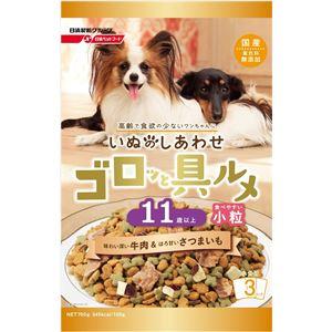 (まとめ) 日清ペットフード ゴロッと小粒11歳牛肉 700g 【ペット用品】 【×12セット】
