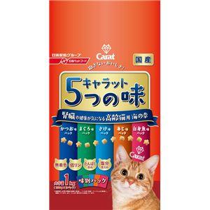 (まとめ) 日清ペットフード キャラット5つの味 海 腎臓1kg 【ペット用品】 【×6セット】