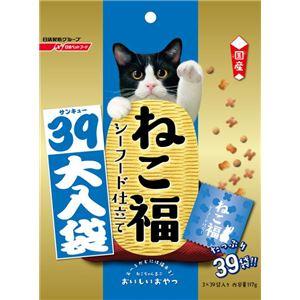 (まとめ) 日清ペットフード ねこ福39大入り袋シーフード味117g 【ペット用品】 【×12セット】